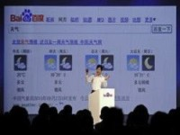 Baidu: через 5 лет самоуправляемые авто станут обыденны