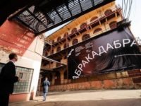 Найдите свою версию «Абракадабры» на выставке в Москве