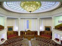 Рада освободила «Укроборонпром» от уплаты долгов России